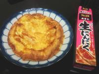 蒜味薯條煎蛋餅