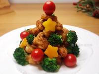 炸雞聖誕樹(聖誕節)