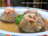香菇蝦仁蒸肉丸