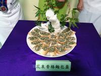 花泉香椿麵包盞