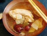 紅棗洋蔥雞湯(大同電鍋)