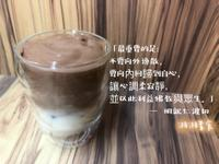 純素少糖400次咖啡/豆奶/燕麥奶