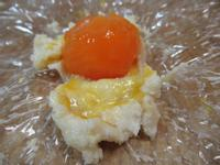 日式味噌漬蛋黃