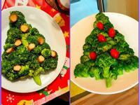 綠花椰菜聖誕樹