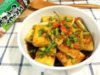 柚香醬燒淋香煎豆腐~簡易快速