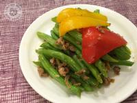 杏仁肉末四季豆