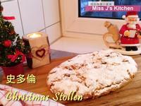 史多倫Stollen🎅傳統德國聖誕蛋糕