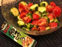 柚香黃瓜蕃茄沙拉🎶