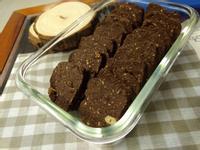 巧克力堅果餅乾(成人風味之少糖少油版)