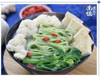 【南僑讚岐】山珍麻香猴頭菇煨菠菜寬麵