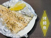 「快速」烤鱒魚