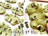抹茶麻糬手指餅乾