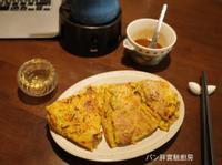 柚香蒲瓜煎~S&B家常料理就醬做食譜募書