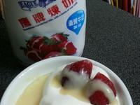 [草莓就愛鷹牌煉乳]草莓蒸烤布丁