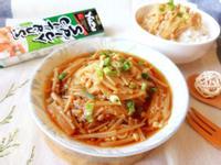 日式佃煮金針菇~下飯懶人料理