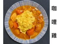 木木作羹湯 簡單料理 佛蒙特咖哩 咖哩雞