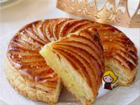 法式國王餅