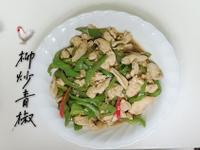 雞柳炒青椒