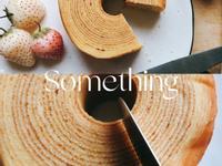 「德國樹樁」鬆軟香甜的年輪蛋糕|平底鍋版
