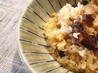 [飯🍚] 闔家慶團圓豬皮油飯