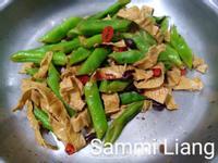 豆香醜豆炒腐竹