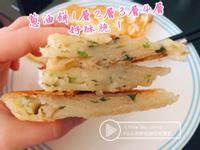 香酥蔥油餅(冷水麵)