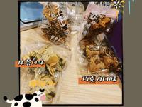 減油版高蛋白雪Q餅💛(5種材料!)