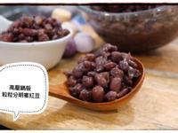 蜜紅豆~粒粉分明~快速,快鍋版