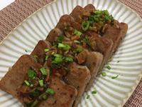青蒜干貝醬蘸芋頭糕