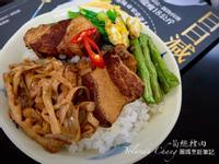 筍絲控肉—筍乾控肉、滷三層、年菜、宴客菜