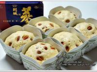 人蔘紅棗酥餅/枸杞蔘蒸蛋糕