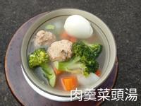 肉羹菜頭湯