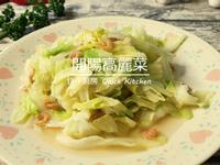 開陽高麗菜