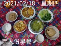 芹菜白米粥
