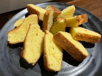 檸檬磅蛋糕-飛利浦氣炸鍋