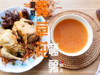 湯水篇|金蟲草花鵪鶉湯 三種材料 附影片