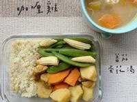 咖喱雞(咖哩粉)
