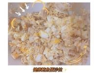 百搭鮪魚蛋沙拉抹醬🥪|低熱量高蛋白