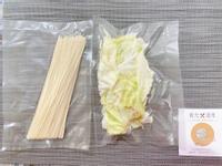 麻油雞麵線 | 料理食材包