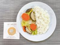 古早味白菜滷 | 料理食材包