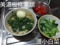 美濃板條湯麵(肉燥風味)