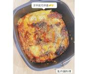 西班牙馬鈴薯起司烘蛋🧀️|氣炸鍋料理