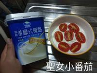 番茄無糖希臘優酪