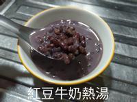 紅豆牛奶熱湯