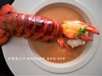 法式龍蝦濃湯