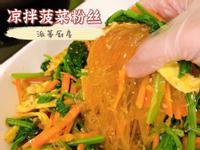 [食譜教學]夏季必備低卡涼拌菜 超開胃唷