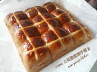 英國復活節麵包 🍞 cross bun