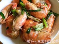 。蔥爆泰國蝦。