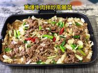 蔥爆牛肉炒高麗菜(水波爐料理)