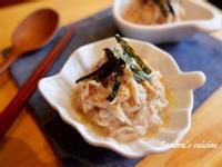 鮪魚金針菇